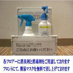 アデノウイルス感染症とは | 家庭の感染予防対策ア …